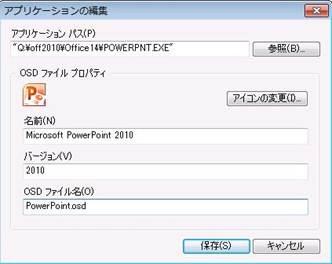 clip_image051