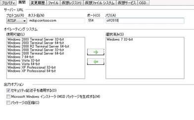 clip_image078