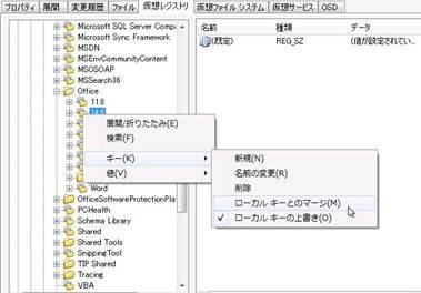 clip_image082
