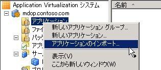clip_image091