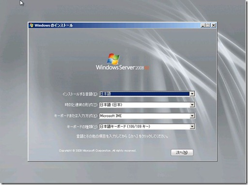 WS000035