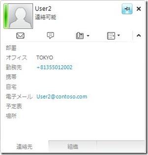 USer2-2