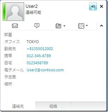USer2-3