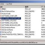App-V検証~その3アプリ配信及びトラブル対応