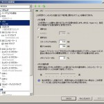 Windows Server 2008 R2 SP1 と Hyper-Vの備忘録