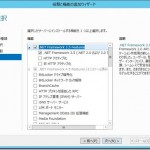 Virtual Machine Manager, System Center 2012 SP1 の Install