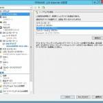 Cent OS 5.8 に IS 3.4をインストールする