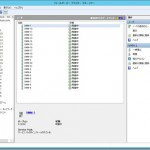 Windows Server 8 CP Cluster を試す